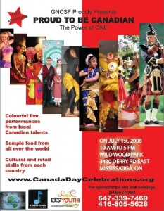 Poster Proud to be Canadian Canada Day Poster